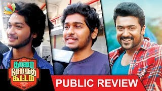 Video Thaana Serntha Koottam : Public Review & Reaction | Surya, Keerthi Suresh, Vignesh Shivan Movie MP3, 3GP, MP4, WEBM, AVI, FLV Januari 2018