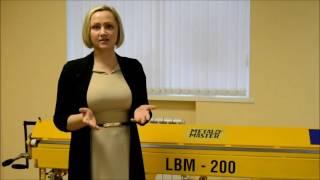Новые цены на листогибы, токарные станки, гильотины MetalMaster!