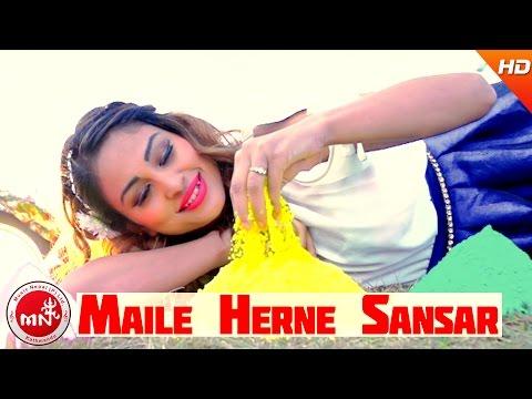 New Nepali Adhunik Valentine Song   Maile Herne Sansar - Pramod Kharel   Ft.Bimal Adhikari/Anu Shah