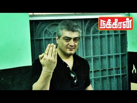 AJITH-casts-his-vote-with-SHALINI-Celebrities-in-TN-Election-2016