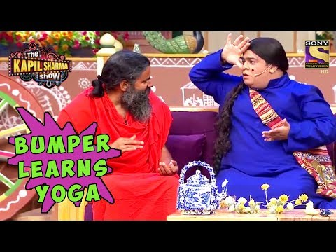 Bumper Learns Yoga From Baba Ramdev - The Kapil Sharma Show