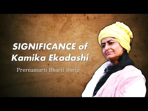 Significance of Kamika Ekadashi vrat katha कामिका एकादशी व्रत कथा महत्त्व