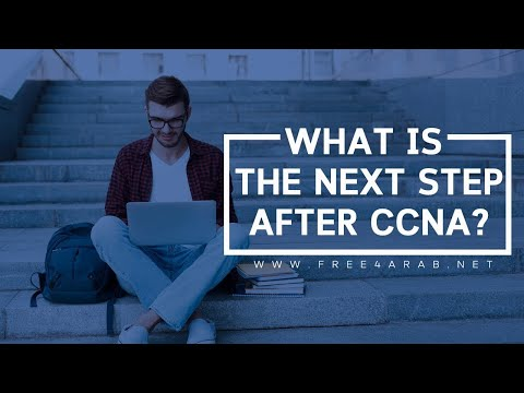 What is the next step after CCNA? By Eng-Abeer Hosni | Arabic