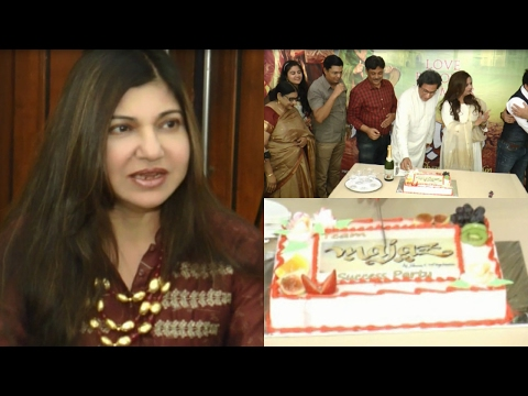 UNCUT: Alka Yagnik Special Appearance To Success Party Of Film Majaz With Entire Team