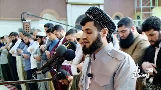 Download Video تلاوة هادئة تنسيك الدنيا وهمومها - الشيخ رعد محمد الكردي سورة الفرقان كاملة MP3 3GP MP4