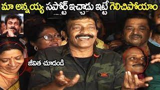 Video Hero Rajasekhar Speech After Winning Elections | MAA Press Meet | | Chiranjeevi | Life Andhra Tv MP3, 3GP, MP4, WEBM, AVI, FLV Maret 2019