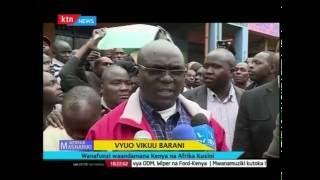 Africa Mashariki Tukiangalia Nyota ya Amina Mohammed 9 Oktoba 2016