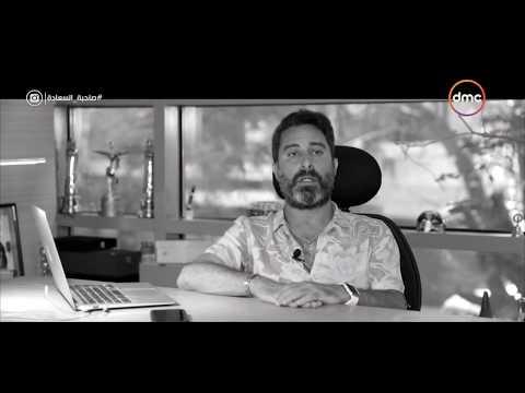 """إسعاد يونس تعرض كواليس حصرية من ألبوم تامر حسني """"عيش بشوقك"""""""