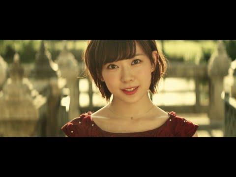 Boku Wa Inai [MV] - NMB48