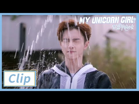 Clip: Why Darren Chen Looks Like A Drowned Rat? | My Unicorn Girl EP08 | 穿盔甲的少女 | iQIYI