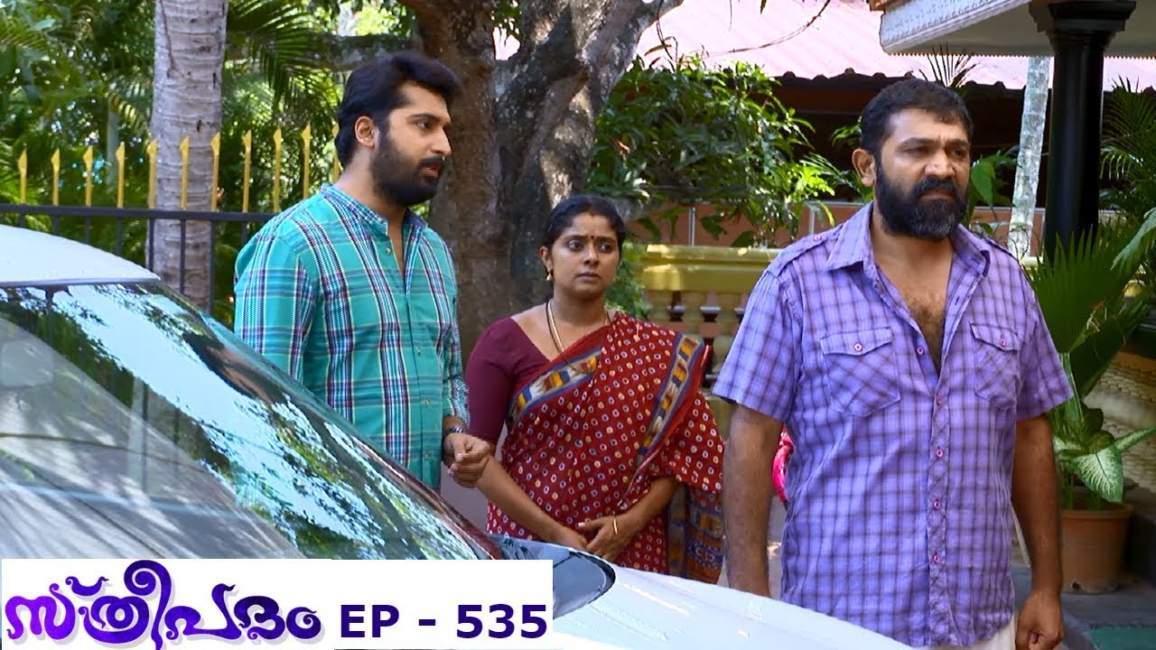 Sthreepadham April 23,2016 Epi 535 TV Serial