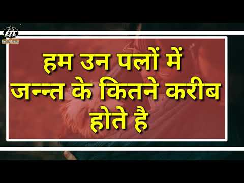 Life quotes - Sapne Cute Status On Sapne, Happy Quotes Status Video, Heart Touching Lines Status Video