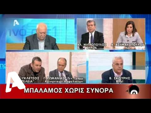 Ελληνοφρένεια τιβί 02-06-2015