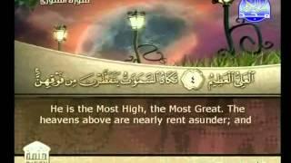الجزء 25 الربع 1 : الشيخ عبد الله بصفر