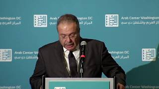 US Policy in the Arab World: An Arab Perspective