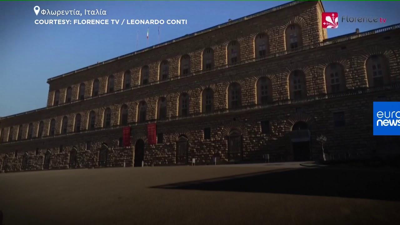 Φλωρεντία: Μία έρημη πόλη από ψηλά εν μέσω της πανδημίας