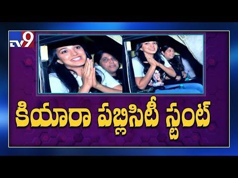 Kiara Advani rides auto for publicity