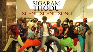 Scenu Scenu (Video Song) | Sigaram Thodu