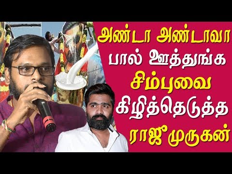 Simbu Is Misleading The Youth Director Raju Murugan Slams Simbu Tamil News Live