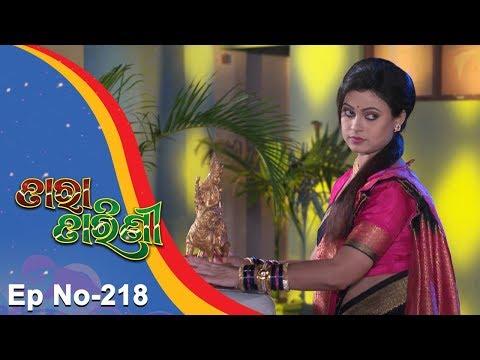 Video Tara Tarini | Full Ep 218 | 17th July 2018 | Odia Serial - TarangTV download in MP3, 3GP, MP4, WEBM, AVI, FLV January 2017