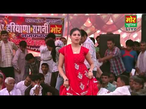 Video New Haryanvi song from Dancer SAPNA ..CHODHARY download in MP3, 3GP, MP4, WEBM, AVI, FLV January 2017