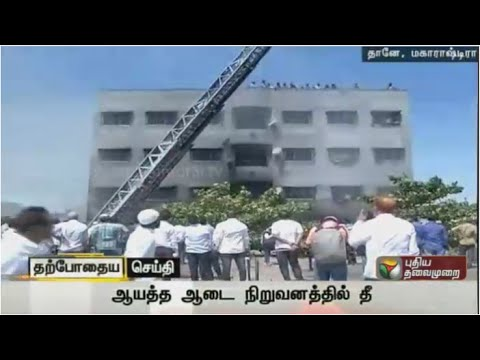 Fire-at-a-readymade-garment-factory-in-Thane-shots-of-rescue-of-employees