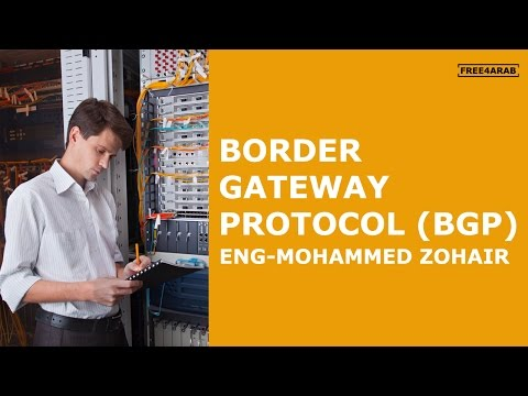 06-Border Gateway Protocol (BGP) (Neighbor states & BGP messages Format) By Mohammed Zohair | Arabic