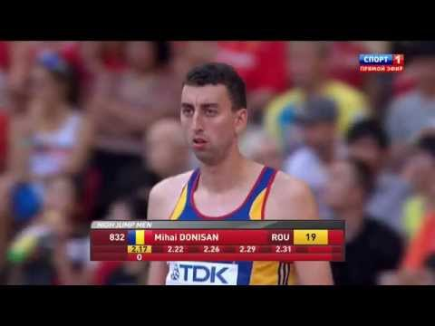 2.26 Mihai Donisan HIGH JUMP WORLD CHAMIONSHIP Beijing 2015 qualification man