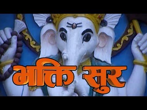 (Bhakti Sur |  19 January 2019 - Duration: 28 minutes.)