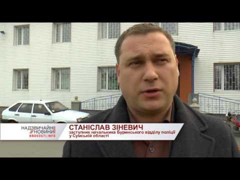 rechoviy-dokaz-komsomolsk-pornostudiya-video