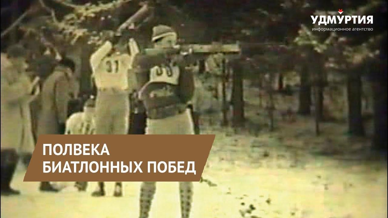«Ижевской винтовке» – 50 лет