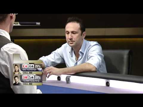 Celebrity Greek Stars Of Poker Episode 2 Part 1
