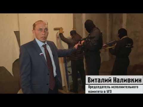 """Картина маслом: """"Виталий Наливкин задерживает мигрантов"""""""