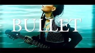 Chelsea Lankes Bullet pop music videos 2016