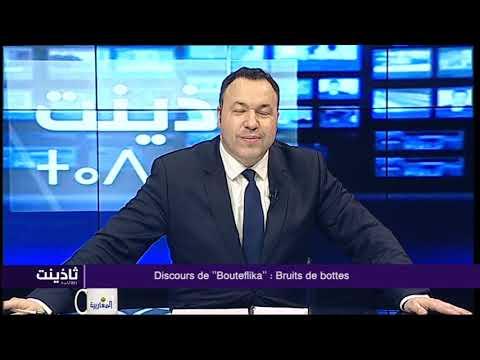 Thadhyant 30-11-18  Discours de ''Bouteflika'' : Bruits de bottes