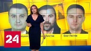 """Звукооператор """"Звезды"""" сфотографировал Ту-154 перед вылетом"""