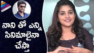 Nivetha Thomas Superb Lines about Nani in an interview on Telugu Filmnagar. #NinnuKori latest 2017 movie ft. Nani, Nivetha Thomas and Aadhi Pinisetty. Music by Gopi Sundar and Directed by Shiva Nirvana. Produced by DVV Danayya on DVV Entertainments in association with Kona Film Corporation.#Nani #NivethaThomas #AadhiPinisetty #GopiSundarClick here to watch Listen to Ninnu Kori Movie songs on : iTunes : https://itun.es/in/XJ6RkbSaavn : http://bit.ly/NinnuKoriOnSaavnWynk Music : http://wynk.in/u/102RRkT0bNS86oClick here to watch:Ninnu Kori Adiga Adiga Song With Lyrics : https://youtu.be/2E_RRgTPtcUNinnu Kori Unnattundi Gundey Song With Lyrics : https://youtu.be/BNI3-IVRtMMSega Movie Video Songshttp://bit.ly/SegaVideoSongsNani Gentleman Video Songshttp://bit.ly/GentlemanVideoSongsChandamama Raave Movie Songs : https://youtu.be/M8fQJxbrvHMFor more Latest Telugu Movie News and updates visit : http://thetelugufilmnagar.comTelugu Filmnagar is South India's #1 YouTube Channel and your final stop for BEST IN CLASS content from TELUGU FILM INDUSTRY.For more updates about Telugu cinema:Like - https://www.facebook.com/TelugufilmnagarSubscribe - https://www.youtube.com/TelugufilmnagarFollow - https://www.twitter.com/TelugufilmnagarMy Mango App Links:Google Play Store: https://goo.gl/LZlfHu App store: https://goo.gl/JHgg83