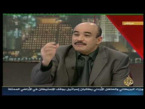 Regimes tortionnaires Arabes Partez 3 أنظمة التعذيب العربية! إرحلوا عنا