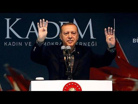 Ερντογάν: «Νόμιζα ότι ο ναζισμός τέλειωσε στη Γερμανία, φαίνεται όμως ότι συνεχίζεται»