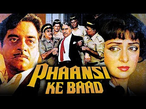 Phaansi Ke Baad (1985) Full Hindi Movie | Shatrughan Sinha, Hema Malini, Amrish Puri
