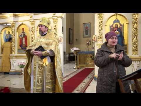 2014.12.28 - о. Олег Семенчук - Напутственное слово по окончании литургии