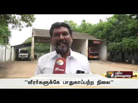 Renovate-damaged-Thiruvarur-Fire-Rescue-Services-office-says-residents