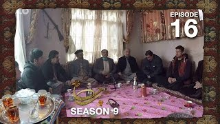 Chai Khana - Season 9 - Ep.16