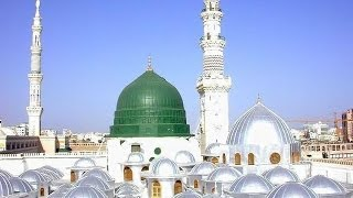 Madina Wallpapers YouTube video