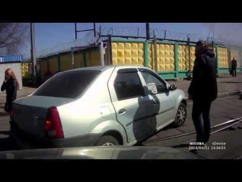 Нелепая авария 11 04 2014 в Москве