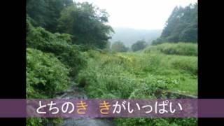 地名でしりとり in富士見