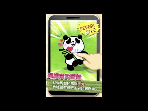 Video of Pet My Panda