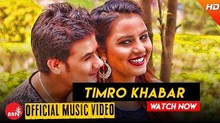 Timro Khabar By Bishnu Majhi & Alif Khan
