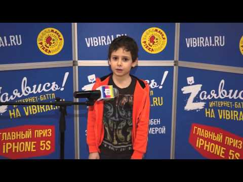 Виталий Узаков, 7 лет