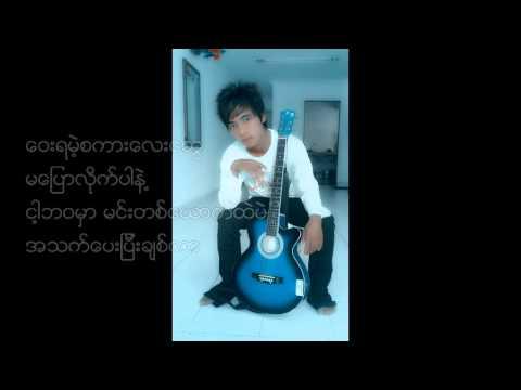 mindat kaang youth (ေမွ်ာ္လင့္ရမလား) Naing Naing